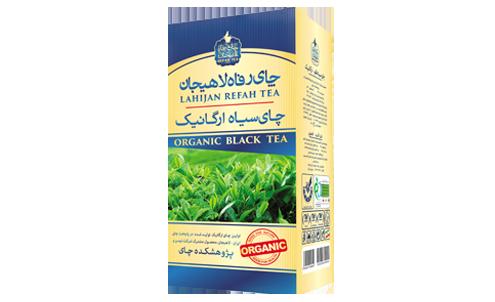 چای رقاه سیاه