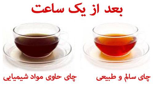 چای شمال عمده