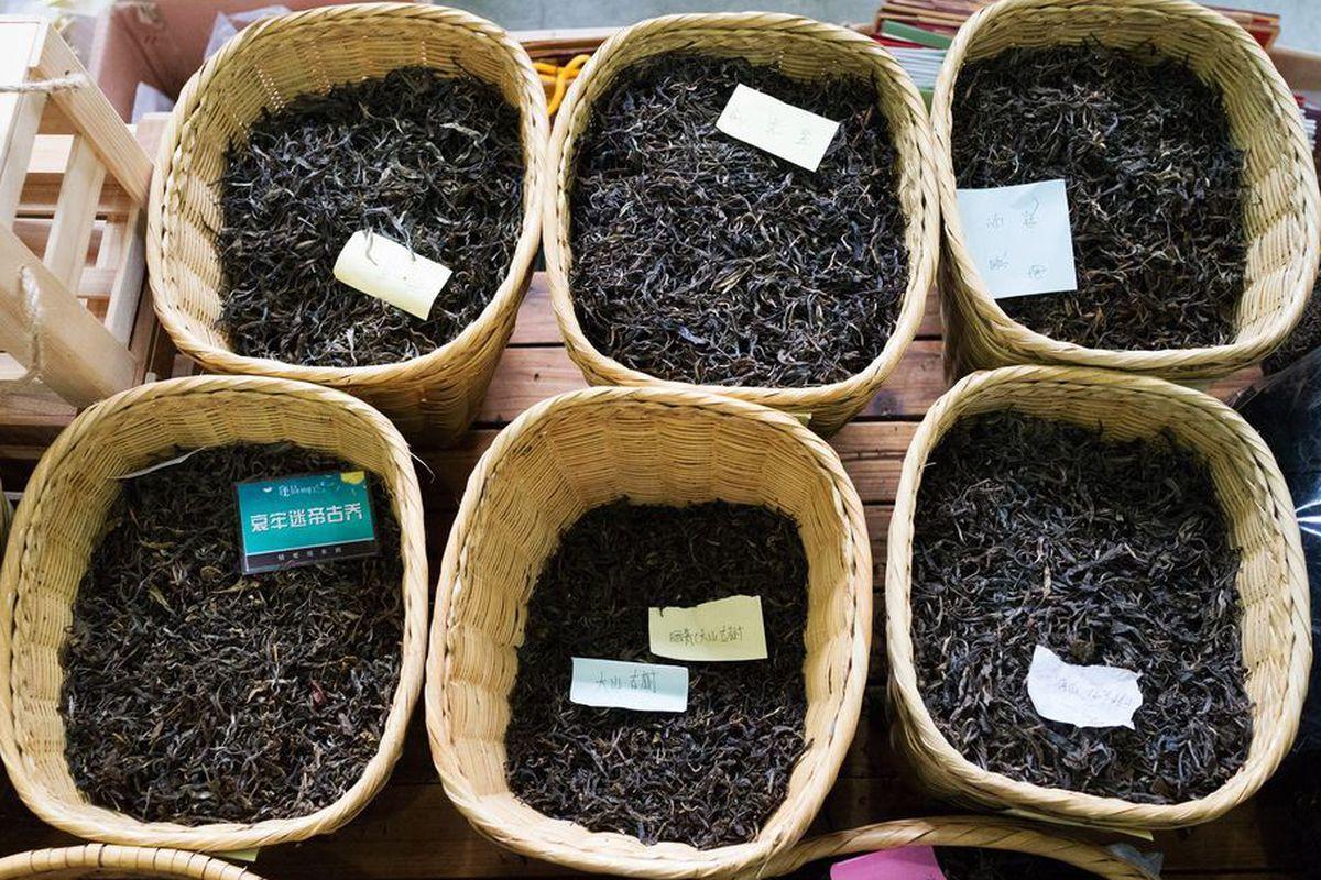 اسامی انواع چای ایرانی